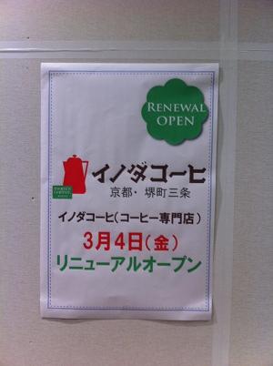 20110228IMG_0221