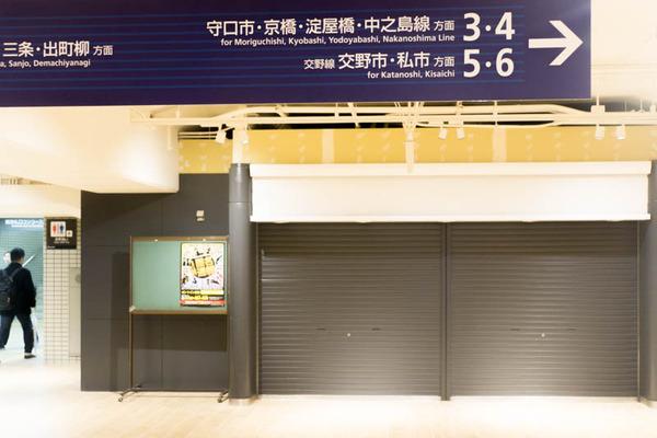 神戸屋-1812031