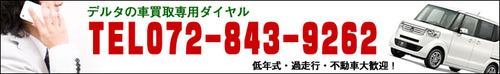 2013103172457