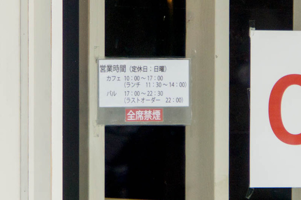 いーかふぇ-1608256
