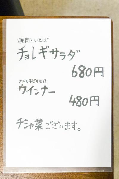 よね-1902205