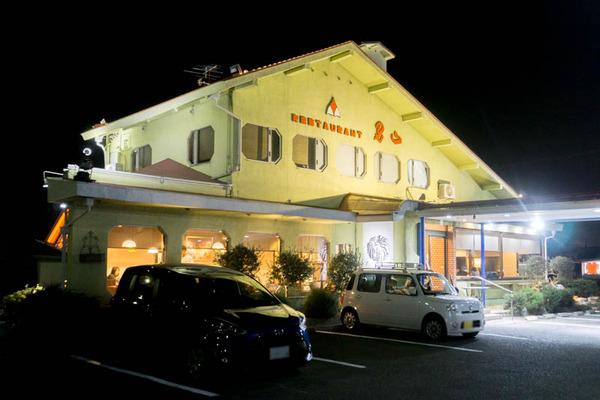 レストラン男山-18022311