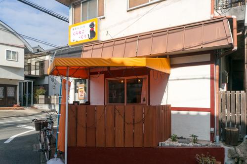 くろねこ-1412198