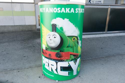 トーマス宮之阪駅-1412222