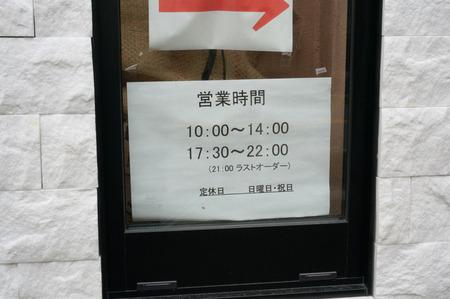 バーニーズマウンテン130129-02