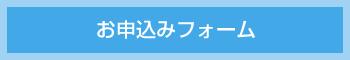 f_button_01
