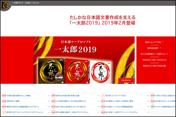 スクリーンショット 2019-01-11 19.08.36