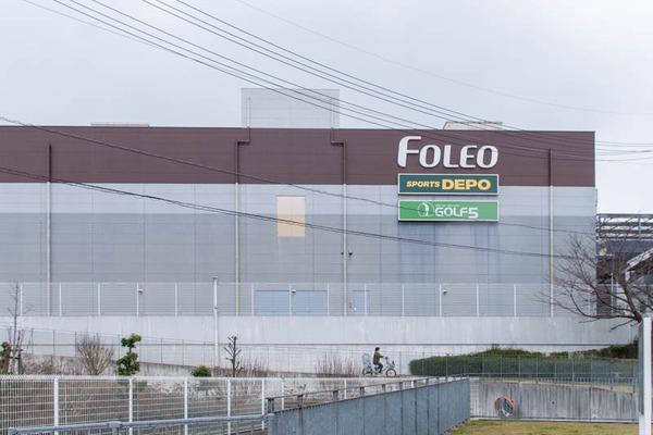 フォレオ-2002101
