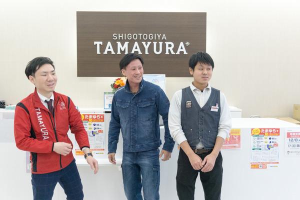 tamayura-178