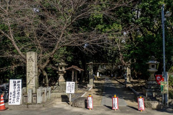 春日神社2