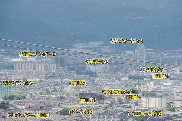 国見山-16090620