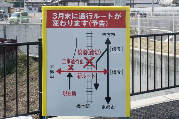 橋本南山線-17033011