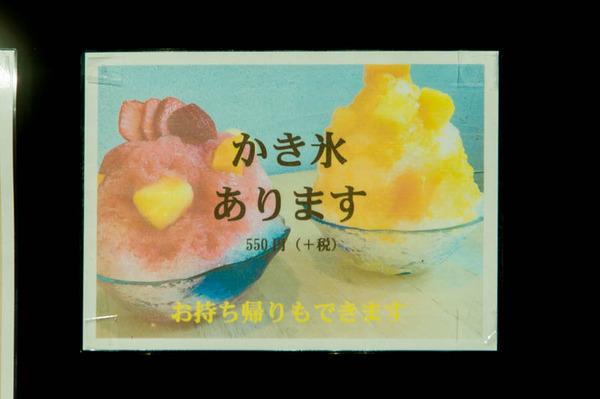 れんげそう-1807211