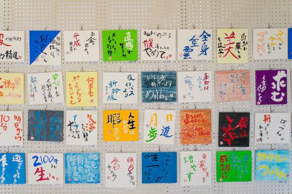 枚方高校文化祭-19090717