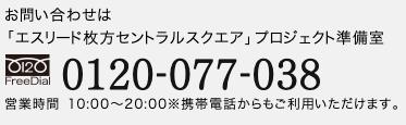 スクリーンショット 2019-08-24 10.36.06