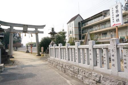 高橋開発12