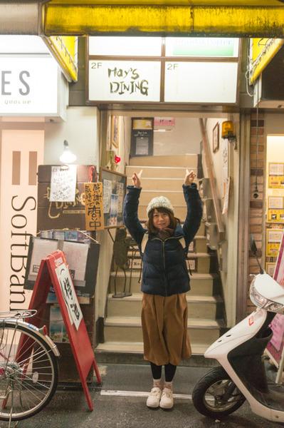 枚方市駅飲み企画-119