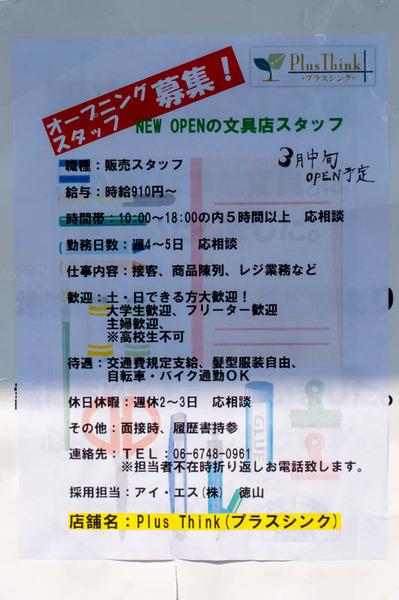 文具店-1802261-2