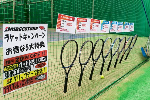 テニスエッグ枚方-1810126