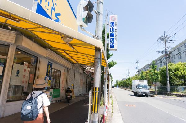 男山商店街