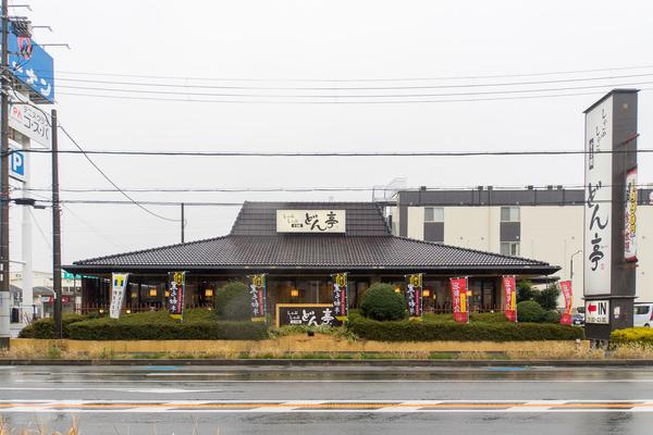 どん亭-2001074