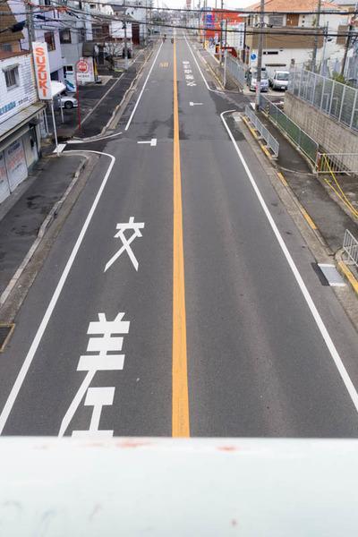 歩道橋-1801014