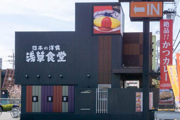 浅草-1904051-4