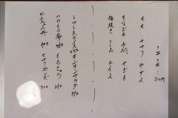 20170907かんちゃん-6