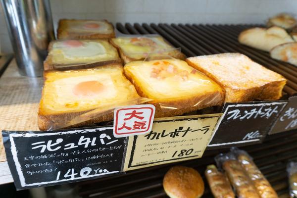 pan de シャンボール-31