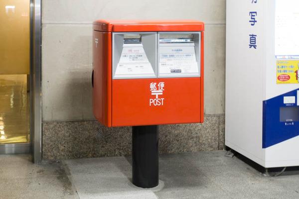 ポスト-1612021