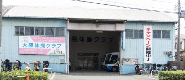 体操クラブ-9