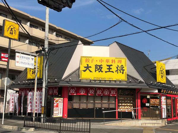 交野駅前10