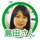 hp_shimadasan