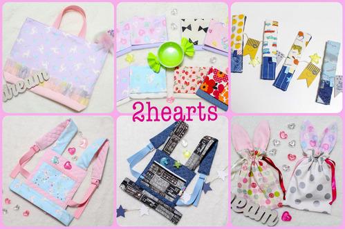 2hearts-1