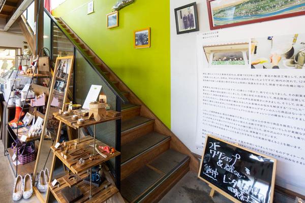 tutushita_広角_小-20210326-11
