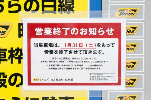 菊丘-15020201