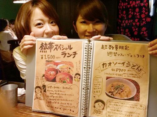 熱帯食堂1