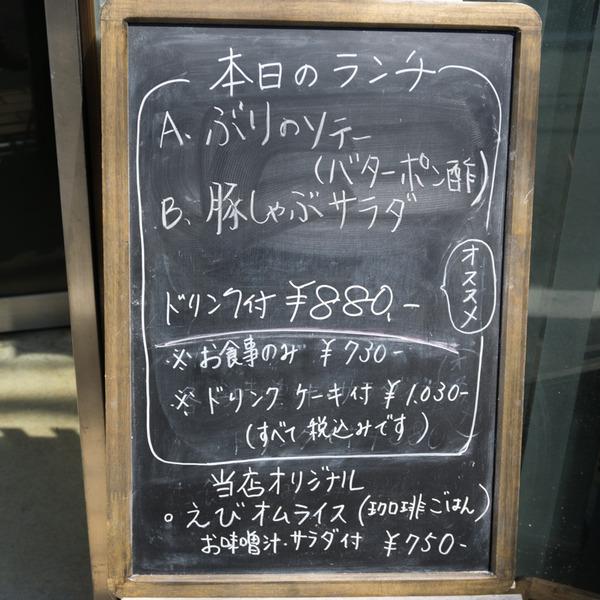 喫茶フレンド-5