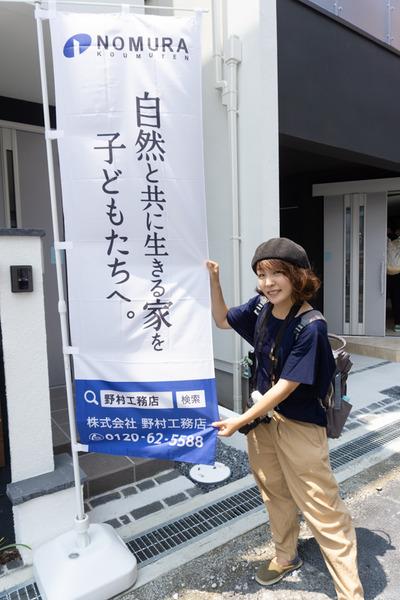 野村工務店-42