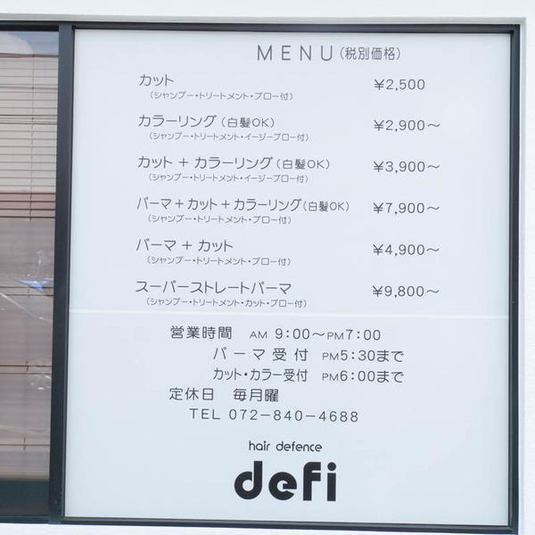 deFi-1707033
