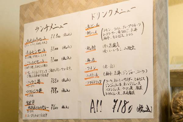 くろちゃん-1709013