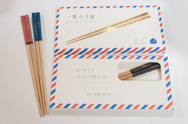 京阪百貨店-171