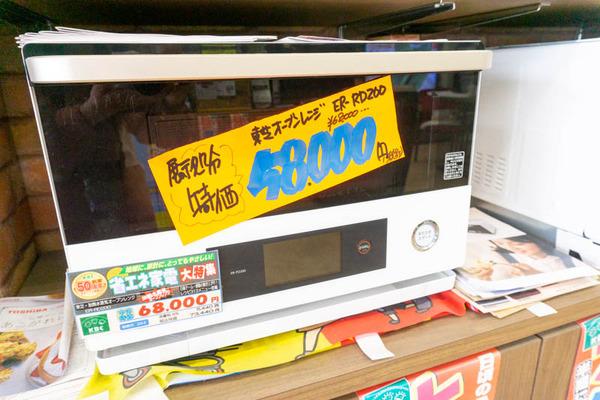 KBC電気(小)20101310