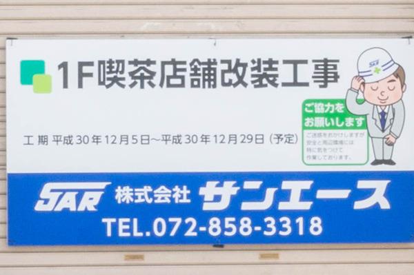 津田駅-1812172