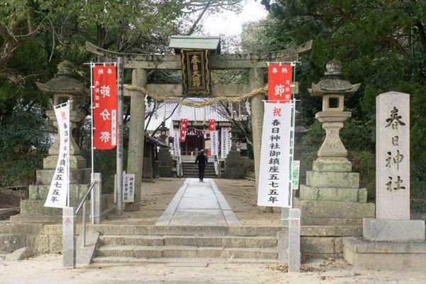 豪栄道-1701161