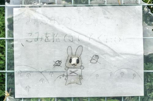 まちなかアート-15051910