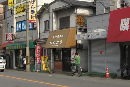 禁野本町20110606_01