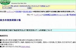 20101001entotsu1
