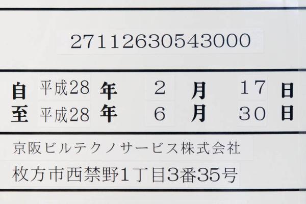 味のれん街-1605166