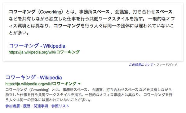 ひらば検索2